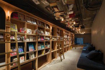 hotel, tokio, biblioteca, watt, revista